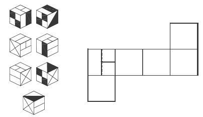 Un cubo