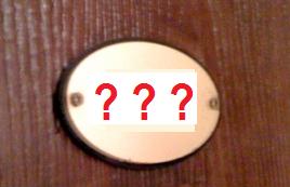 El número de la habitación